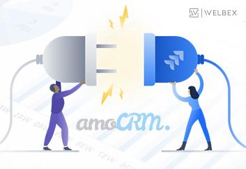 Как правильно интегрировать сайт и amoCRM