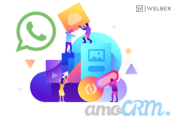 Подключение WhtasApp к amoCRM