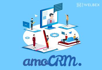 Осенние обновления amoCRM 2020