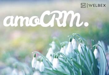 Обновление amoCRM. Весна 2021