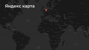 виджет, Яндекс Карта, карта, виджет амосрм, амосрм